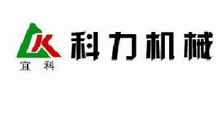 宜兴市科力建材机械设备有限公司