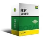 博罗石膏建材中国事业部