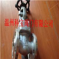 100公斤 A105 锻钢高压手动法兰闸阀Z41W