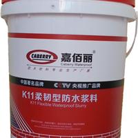 供应广州防水材料品牌 K11柔韧型防水涂料厂