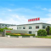 杭州冠泰科技水斧洗车设备有限公司