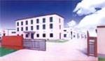 山东济南水工建筑变形缝装置有效公司