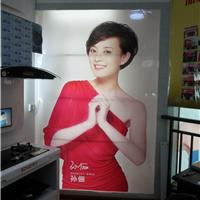 贵州索华电器商贸有限公司