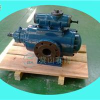 水电站水轮机用润滑油泵HSNH210-40