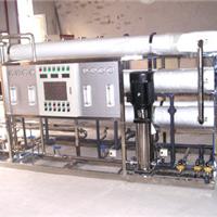 奇泉供应小区饮用水设备/直饮水设备