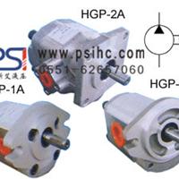 台湾Hydromax新鸿齿轮泵HGP-1A