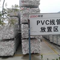 联塑PVC管 河南联塑信阳总代理