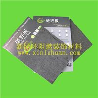 碳纤板 防火耐水板材 基材板  优质装修板材
