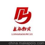 聊城龙杭钢铁贸易有限公司