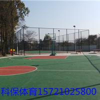 上海科保体育设施工程有限公司