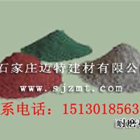 供应河北石家庄耐磨材料15130185638