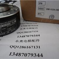日本MTL编码器SW-1024-05DR3A