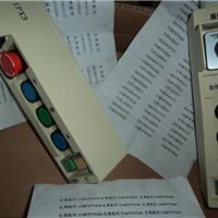 富士达电梯轿顶检修盒/富士达轿顶服务开关