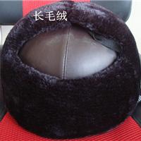 供应哈尔滨棉安全帽  防寒安全帽厂家
