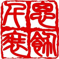 郑州千思装饰设计工程有限公司