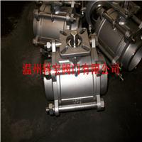 供应DN15-DN100 1000WOG 高平台焊接球阀
