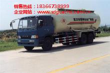 江苏常州市80吨散装水泥罐车价格-常州市散装水泥罐车上户