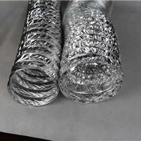 空调通风软管 铝箔保温软管 玻纤布保温软管