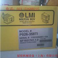 供应米顿罗计量泵P026-358TI