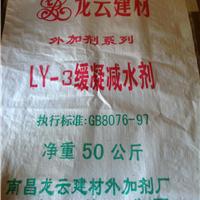 LY-3缓凝减水剂