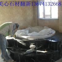 沈阳美心专业石材翻新保养修复中心