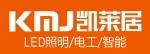 上海佳本电器有限公司
