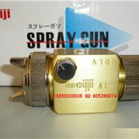 明治喷头A100 吸塑料机喷头A100 波峰焊喷头