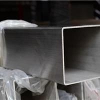 供应不锈钢超厚棺材 304不锈钢160*160方管