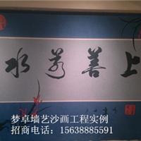 郑州供应液体壁纸