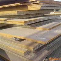 供应济钢锰板