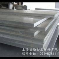 供应2017西南铝材、2017上海益励