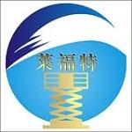 肇庆市莱福特升降设备有限公司