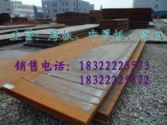 天津梵硕金属材料有限公司