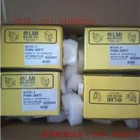 供应米顿罗计量泵P086-368TI