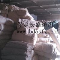 供应棉花包装布量大价优│保定安盛纺织