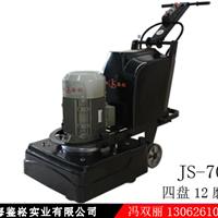 上海鉴崧密封固化地坪打磨机混泥土地坪研磨机厂家石材翻新机