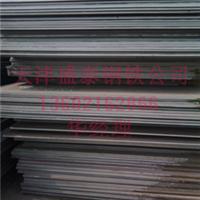 供NM500耐磨钢板-湖南500耐磨钢板现货直销