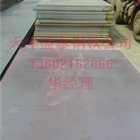 供应NM360耐磨钢板现货/低价大量供应