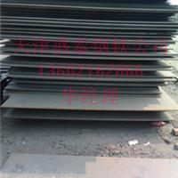 工程机械专用NM360耐磨衬板=河北钢板性能