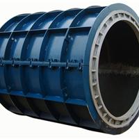 供应内径300-2000mm水泥管模具