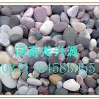 供应巢湖鹅卵石