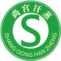 上海尚宫实业有限公司