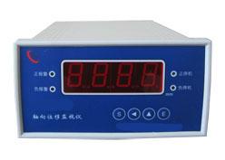 供应CZ750轴振动监测仪