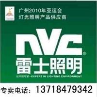 北京锦鑫博华新型建筑材料有限公司