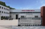 郑州恒大机械制造有限公司