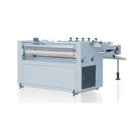 XGLZ-1100B高精度自动纸张分离