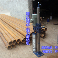 重庆地龙工程水磨钻水钻机制造厂