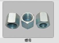 哪里生产螺母输送 螺母的材料 螺母攻牙?河间液压主要生产