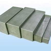 中工钢铁(聊城)金属材料有限公司