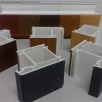 山东华昌塑钢型材有限公司